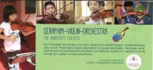 Ketten-Flyer Seraphim Violin Orchestra2
